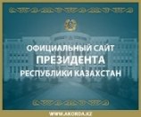 site prezidenta kazakhstana 0